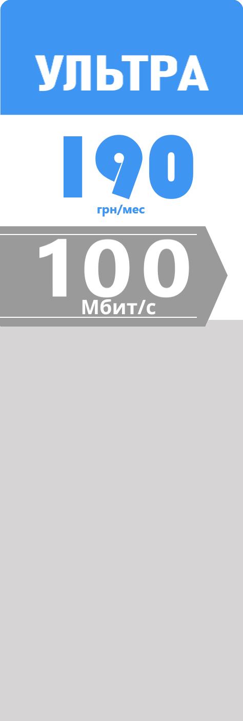 gb1400_100-190