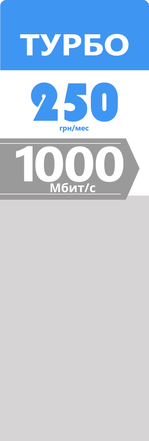 gb1400_1000-250